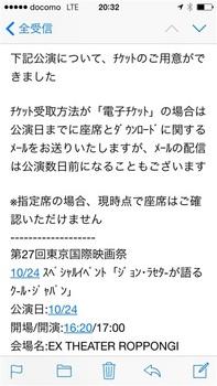 20141020_113258000_iOS.jpg