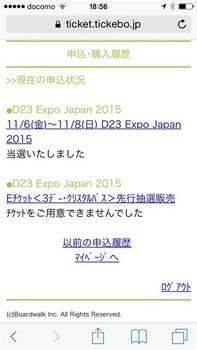 20150531_095637000_iOS.jpg