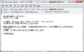d23_result.jpg