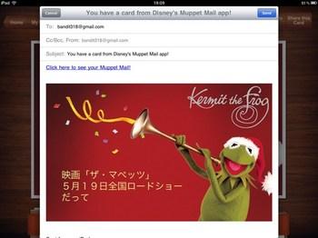 muppetmail_5.jpg
