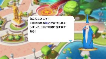 2016-03-16_234137000_E14E3_iOS.jpg