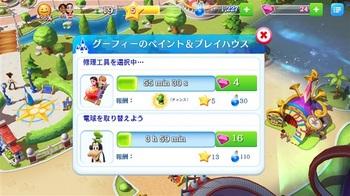 2016-03-17_084840000_F02A0_iOS.jpg