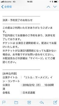 2017-10-25_14-56-00_000.jpg